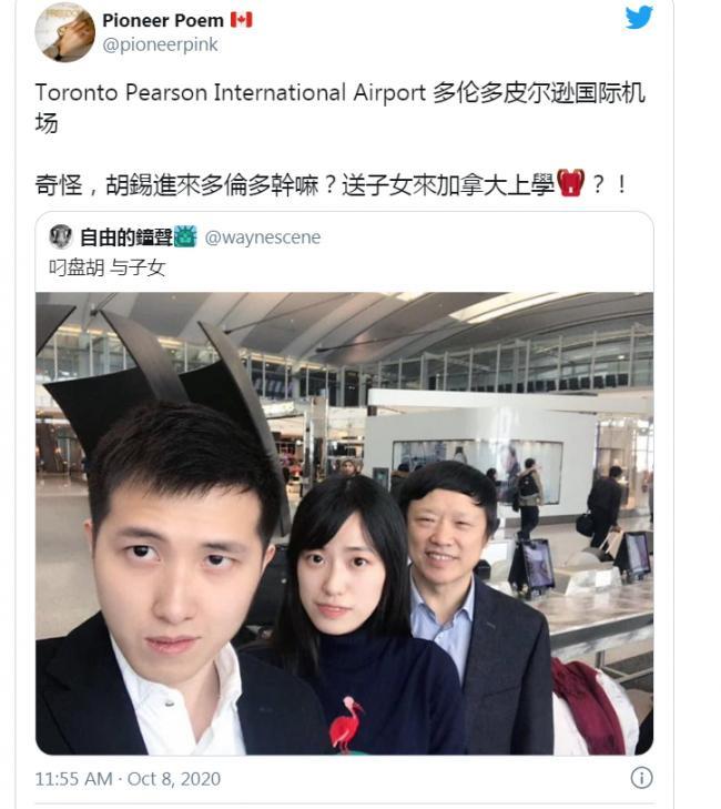 胡锡进和他的儿子女儿在加拿大