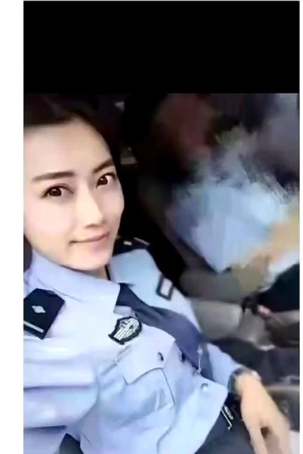 90后清秀女警察许艳睡倒一批公安官员所长和局长
